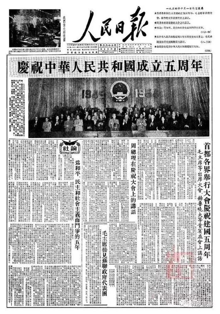 1954年.jpg