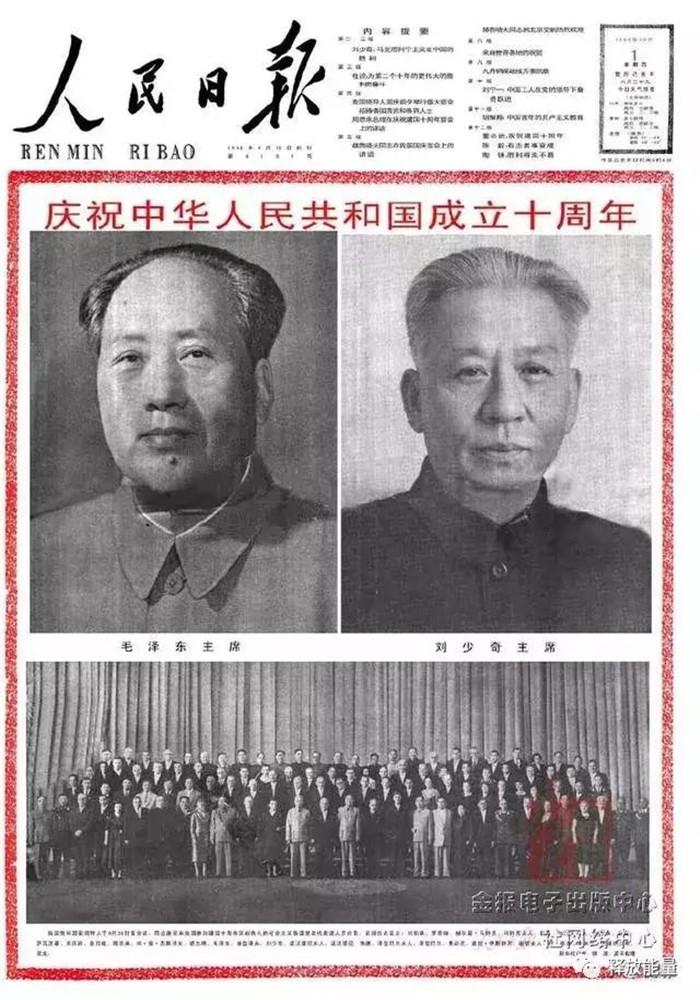 1959年.jpg