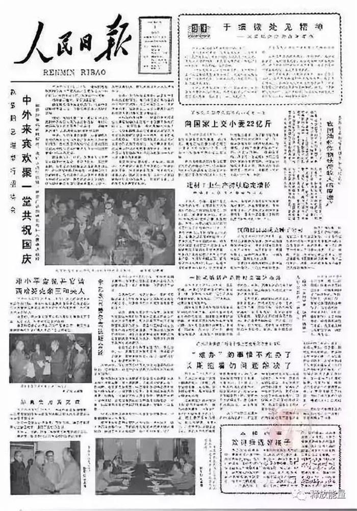 1980年.jpg