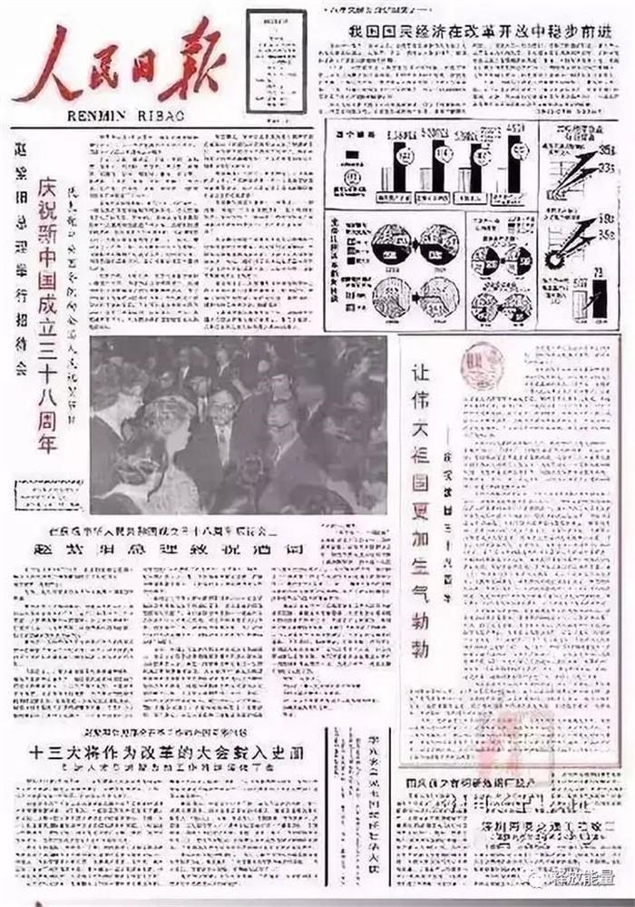 1987年.jpg