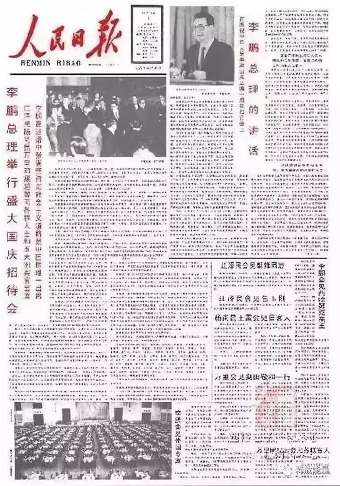1989年.jpg