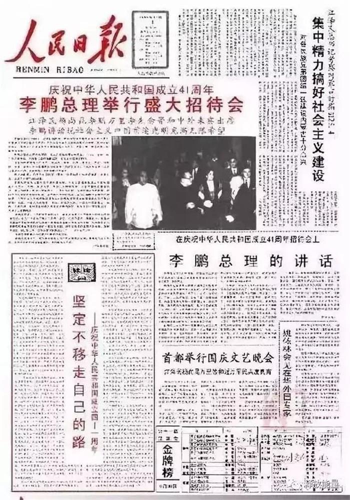 1990年.jpg