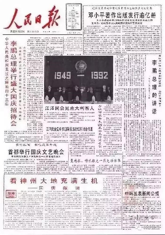 1992年.jpg