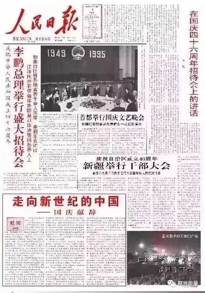 1995年.jpg