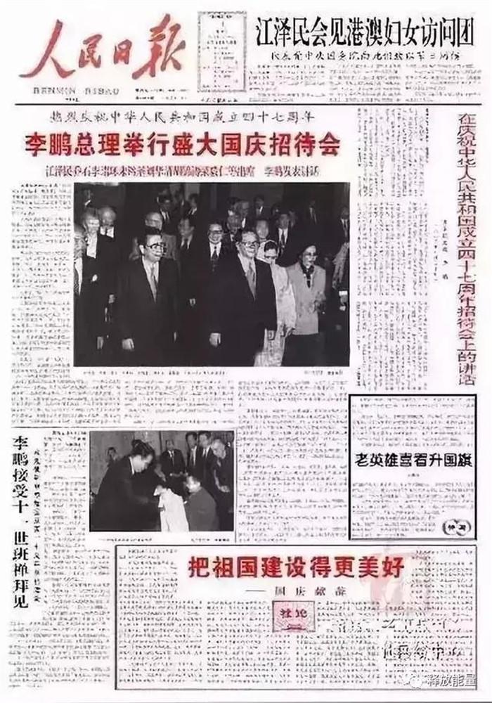 1996年.jpg