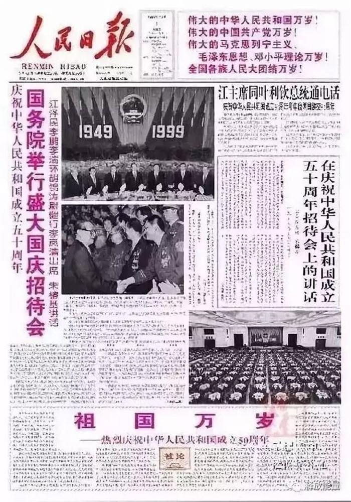 1999年.jpg