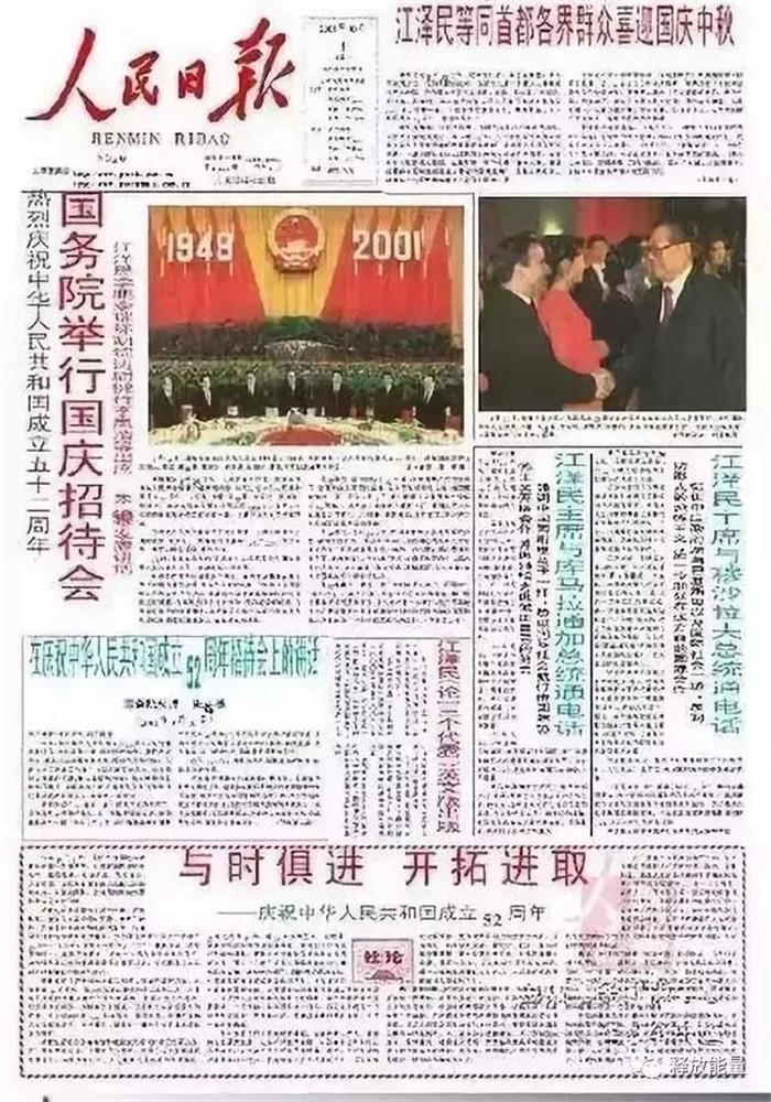 2001年.jpg