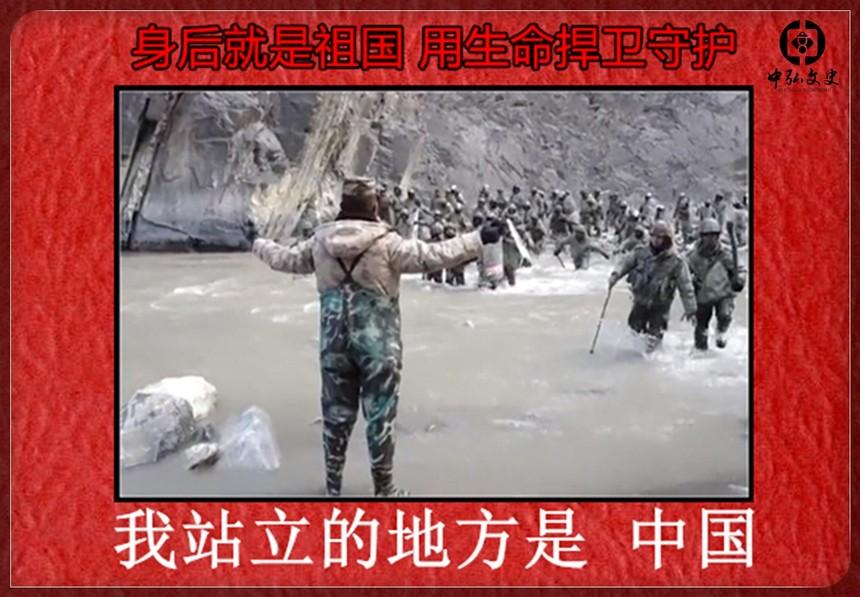 我站立的地方是 中国.jpg