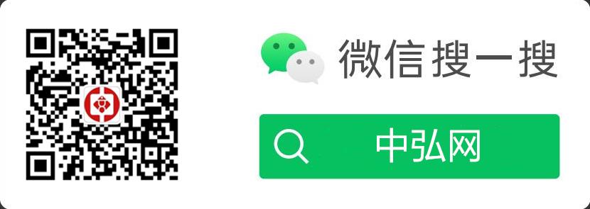 中弘网 PNG.png