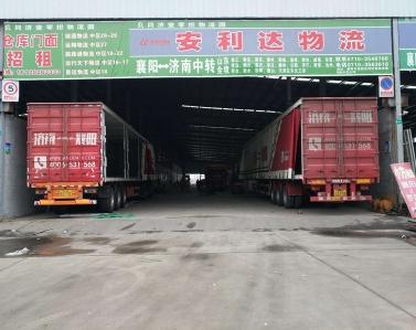 济南至武汉物流专线体系