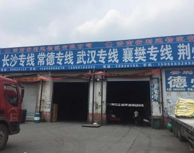 济南至武汉物流专线的生产环节,主要是装卸和运输