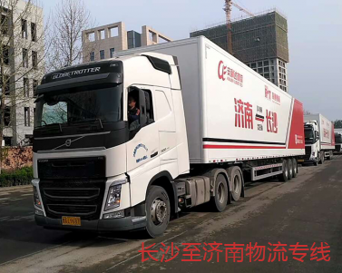 济南至长沙物流专线的公路运输
