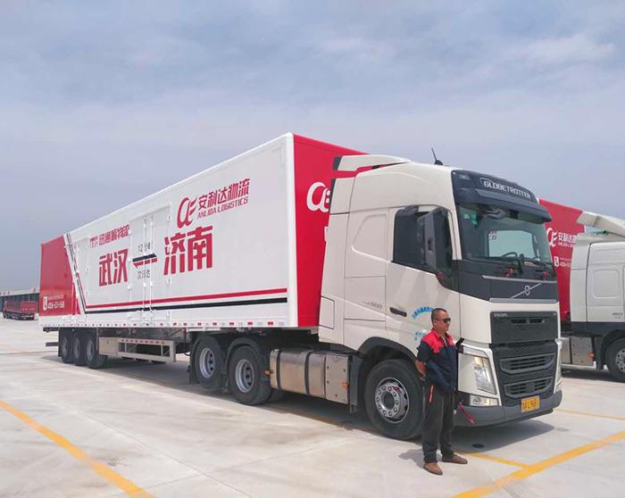 济南物流运输公司信息发达便利