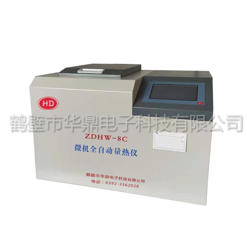 ZDHW-8C微機全自動量熱儀.jpg