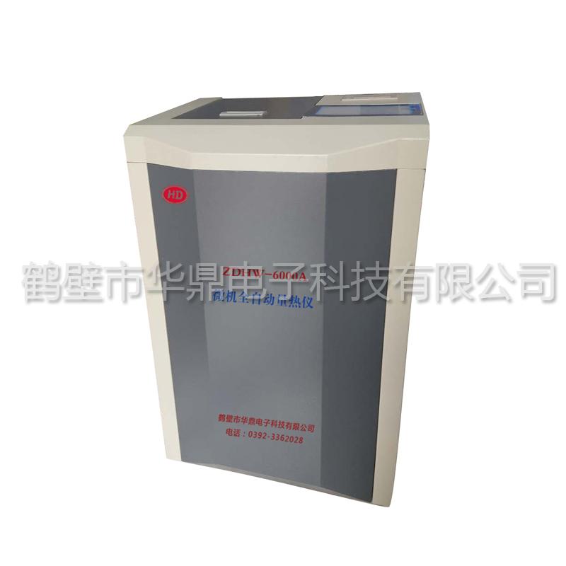 ZDHW-6000A微機全自動量熱儀.jpg