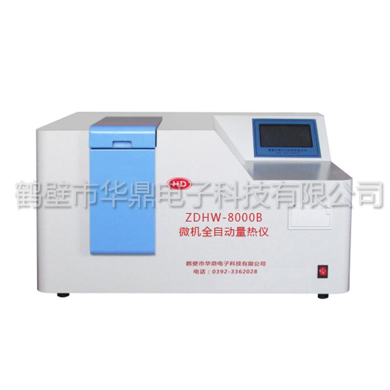 ZDHW-8000B微機全自動量熱儀.jpg
