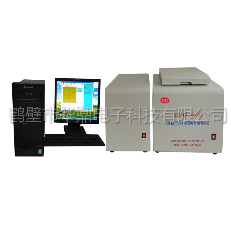 ZDHW-8000微機全自動制冷量熱儀.jpg