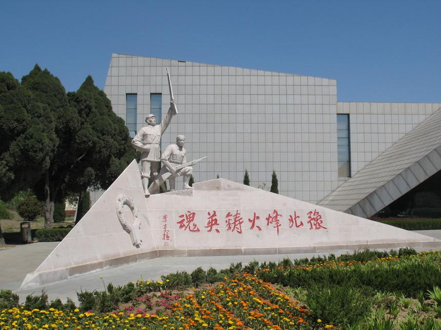 豫北战役无名烈士纪念雕塑.JPG