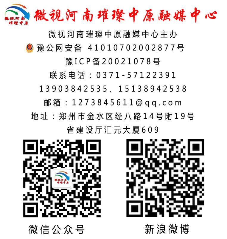 微信图片_20210325193005.jpg