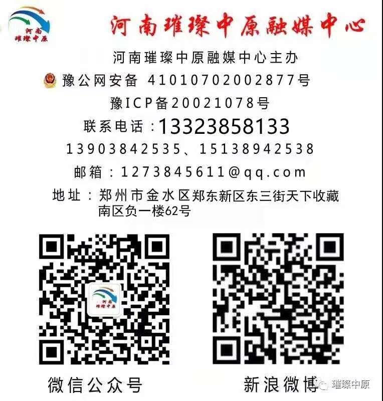 微信图片_20210713055423.jpg