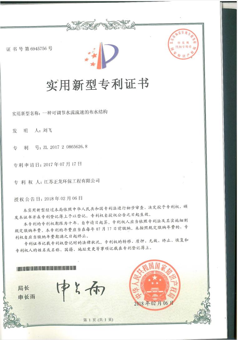 專利-3.png