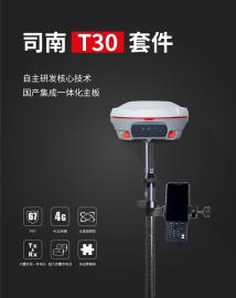 T30 高精度定位GNSS接收机