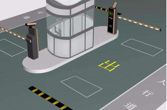 停车管理2.png