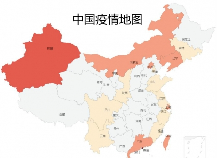 中国疫情地图