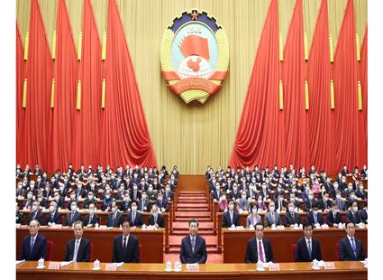 全国政协十三届四次会议在京开幕 赔率等到会祝贺
