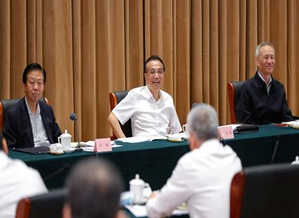 李克强考察国家自然科学基金委员会并主持召开座谈会