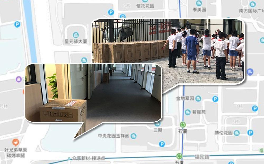热烈庆祝欧朗德斯空气净化器再次中标深圳市福田学校采购-1.jpg