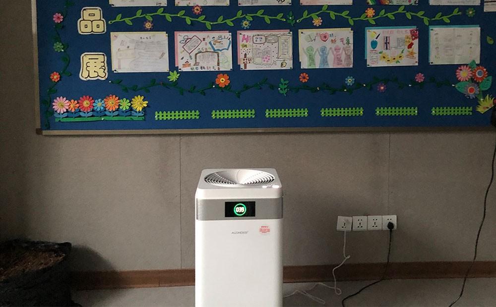 热烈庆祝欧朗德斯空气净化器再次中标深圳市福田学校采购.jpg