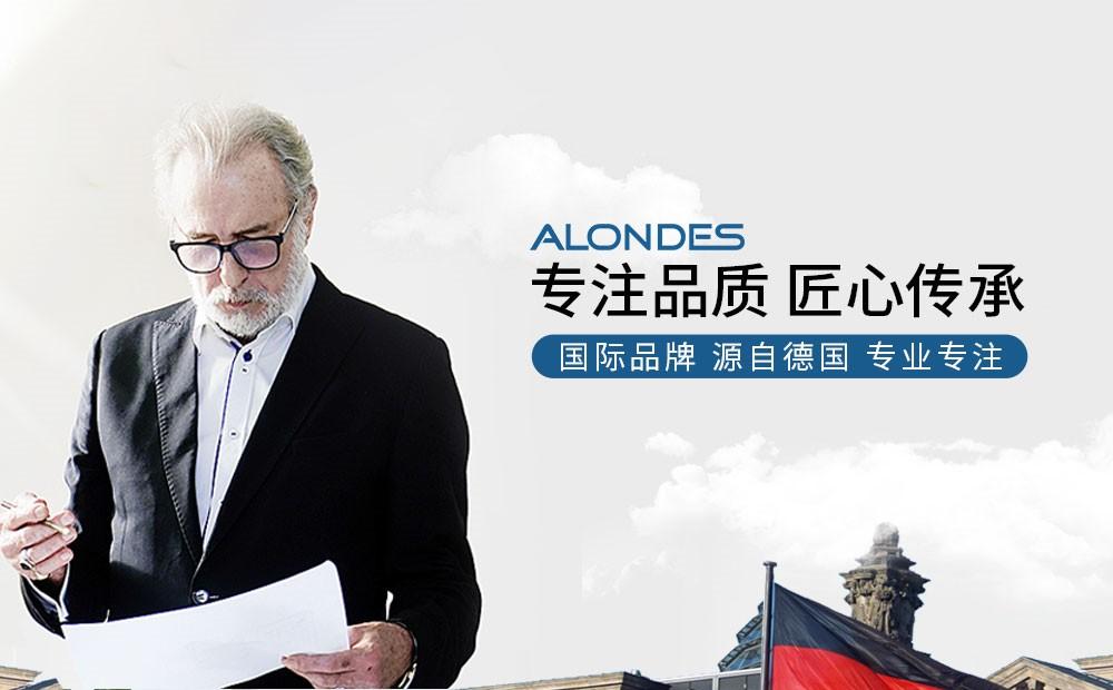 热烈庆祝深圳市人才安居集团采购欧朗德斯空气净化器.jpg