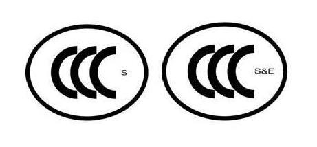 空气净化器权威认证有哪些?欧朗德斯净化器3C认证是什么-1.jpg