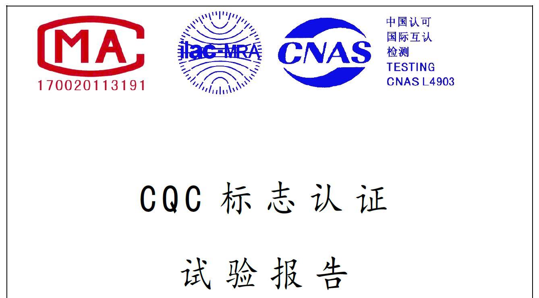 空气净化器权威认证有哪些?欧朗德斯净化器3C认证是什么-2.jpg