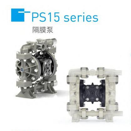 气动隔膜泵2.jpg
