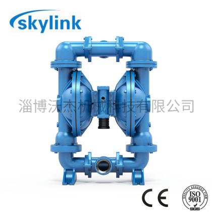 sk80气动隔膜泵.jpg