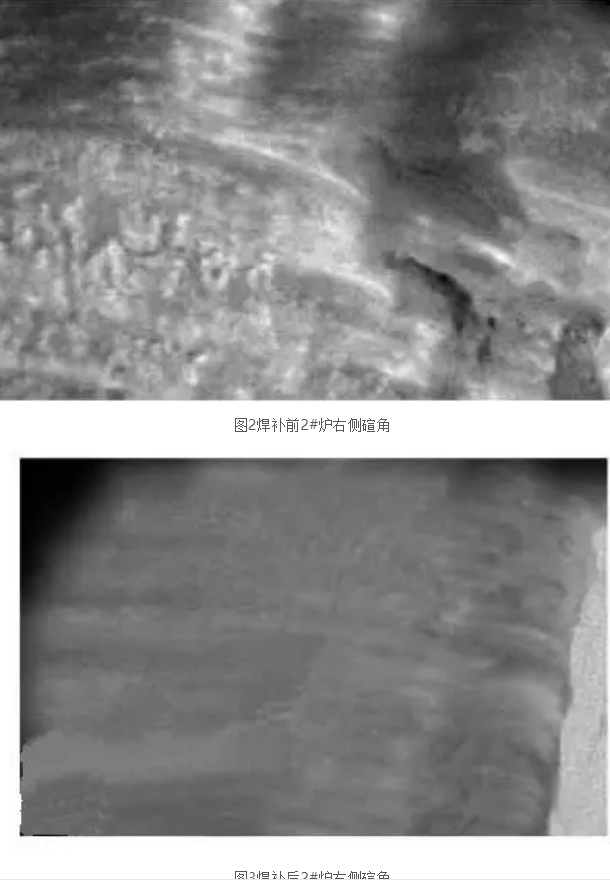 陶瓷焊补图2、图3