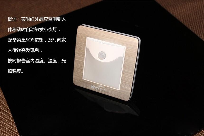 传感器-1.jpg