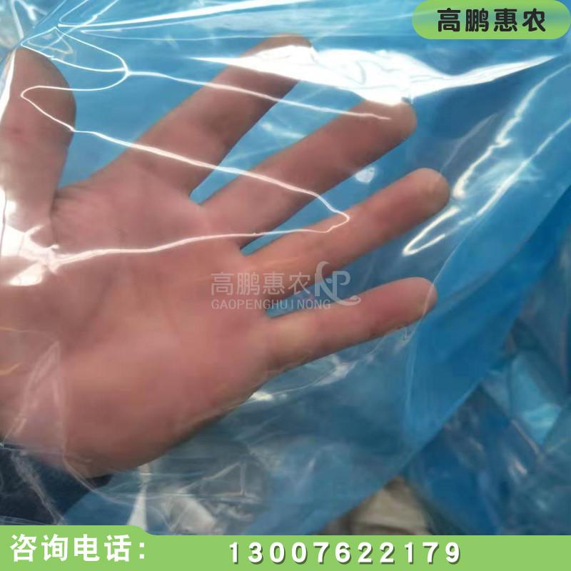 怎么防止无滴大棚薄膜和棉被粘连怎么防止无滴大棚薄膜和棉被粘连