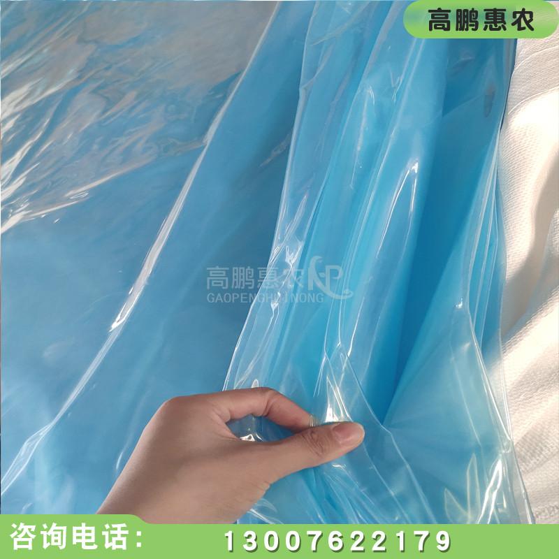 大棚薄膜厂家推荐的修补专用胶水