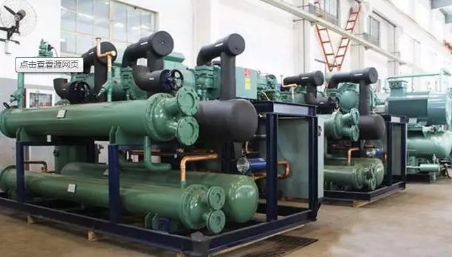 工业制冷设备