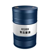 電器絕緣用油KI120X變壓器油.jpg