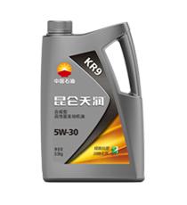 KR9(全合成高性能發動機油).jpg