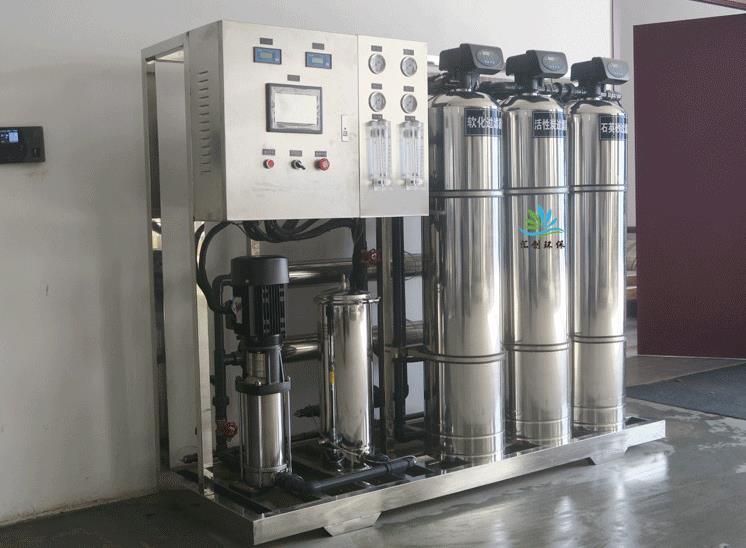 济南反渗透纯净水处理设备