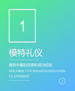 service_03.jpg