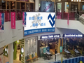 北京枫蓝购物中心