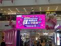 北京印象城购物中心