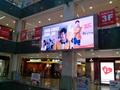 西直门购物中心