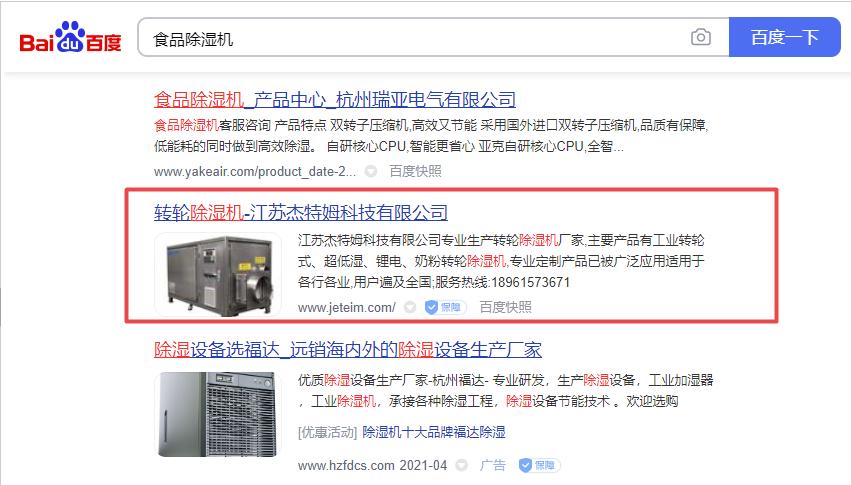 武汉全网营销